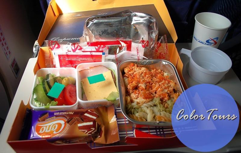 Уральские авиалинии еда на борту