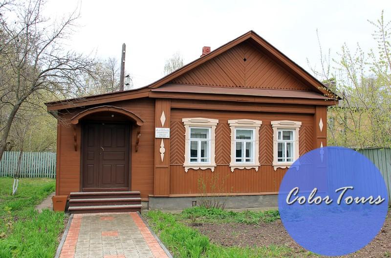 Музей Гайдара в Арзамасе