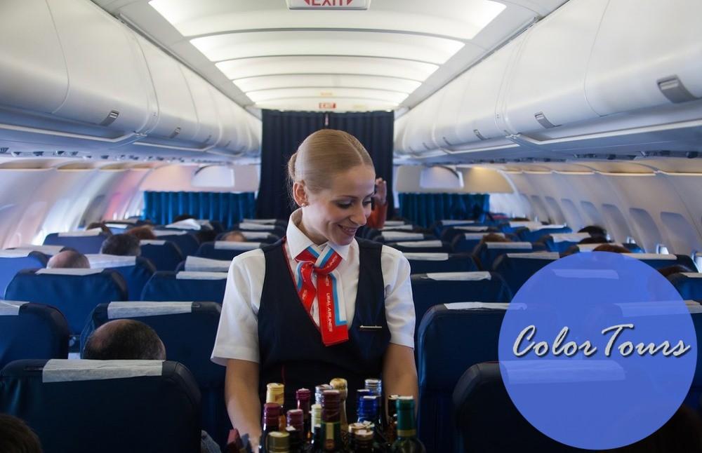 Уральские авиалинии чем кормят