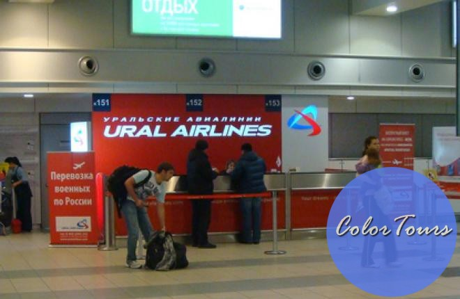 Отзыв о полёте Уральские авиалинии