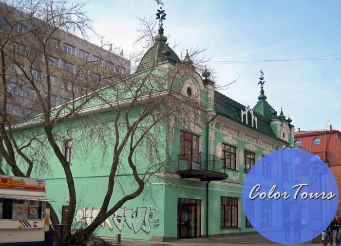 Дом Блинова в Екатеринбурге