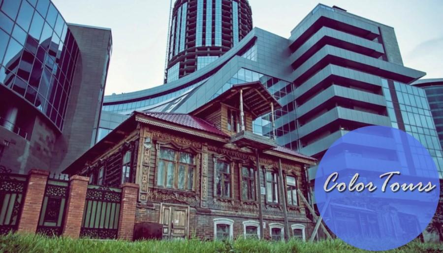 Что увидеть в Екатеринбурге