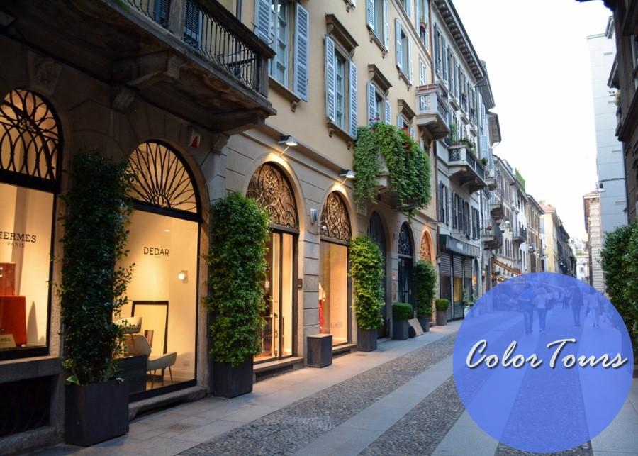 Где погулять в Милане