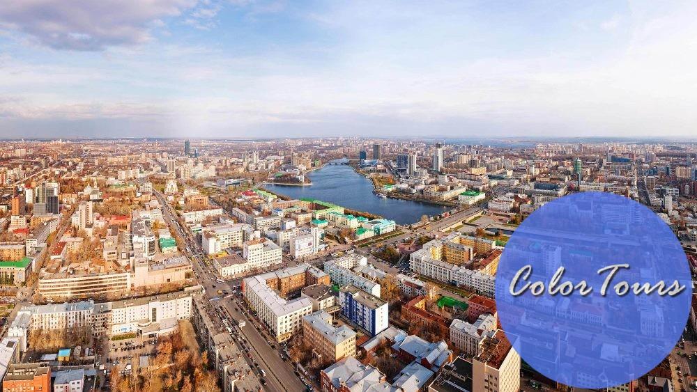 Что интересного посмотреть в Екатеринбурге