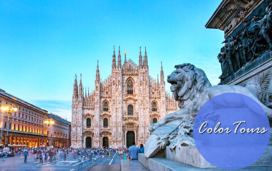 Маршрут по Италии из Милана