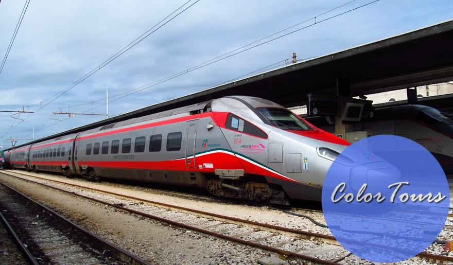 Передвижение по маршруту по Италии