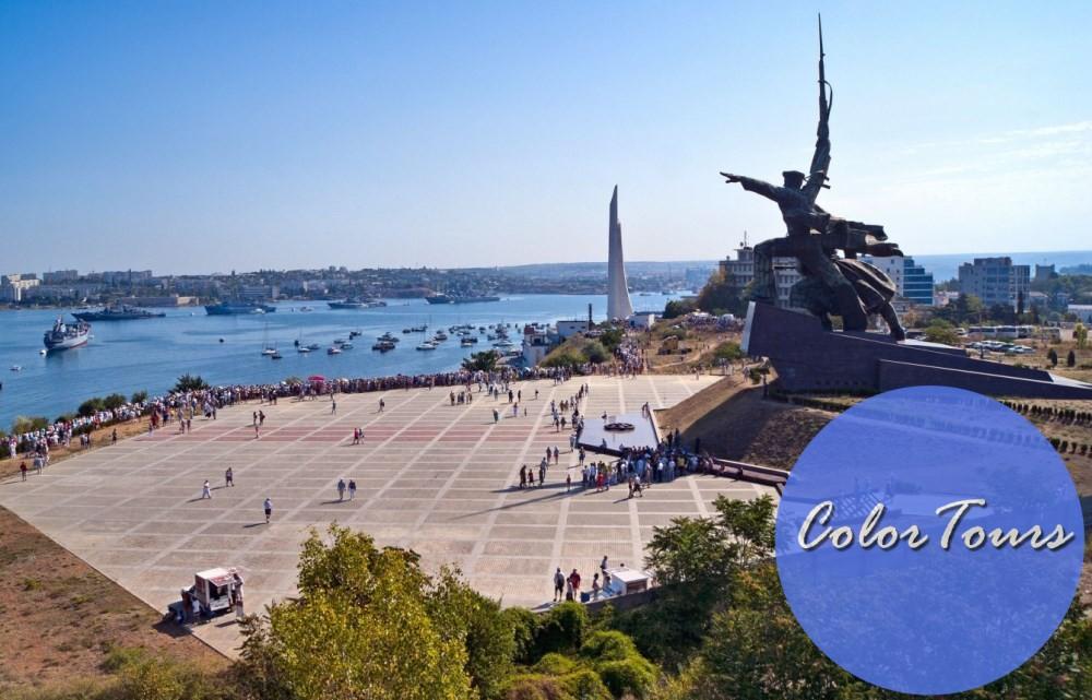 Что посмотреть в Севастополе и окрестностях