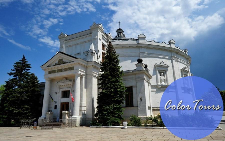 здание панорамы в Севастополе