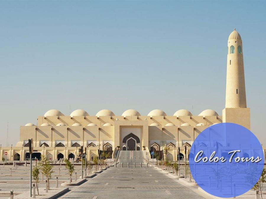 Мечети Дохи