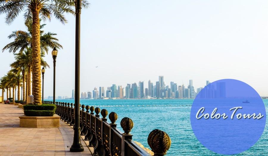 Где погулять в Дохе
