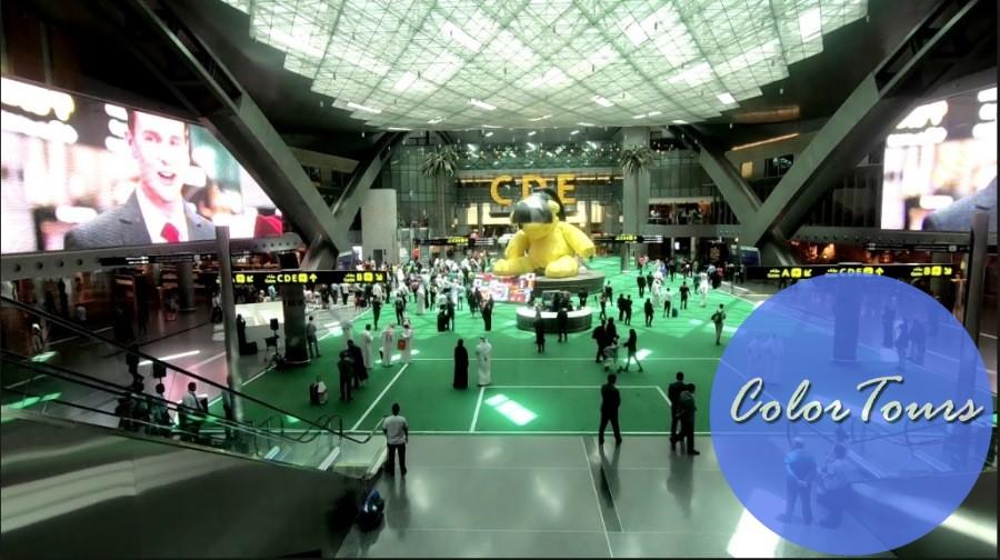 Фан-зоны в аэропорту Дохи