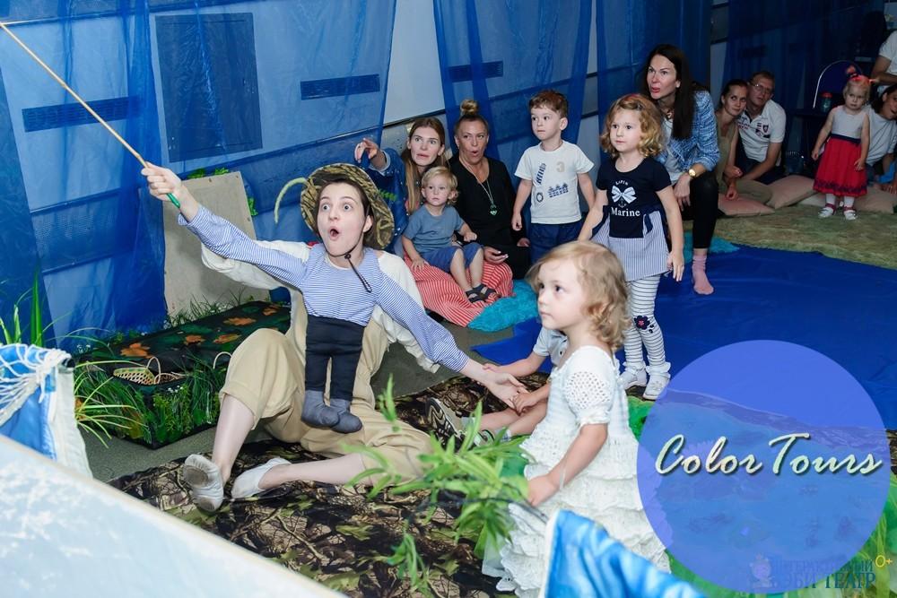 Интерактивный театр для детей в Москве