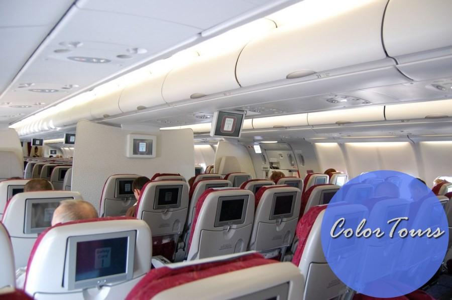 Qatar Airways отзыв