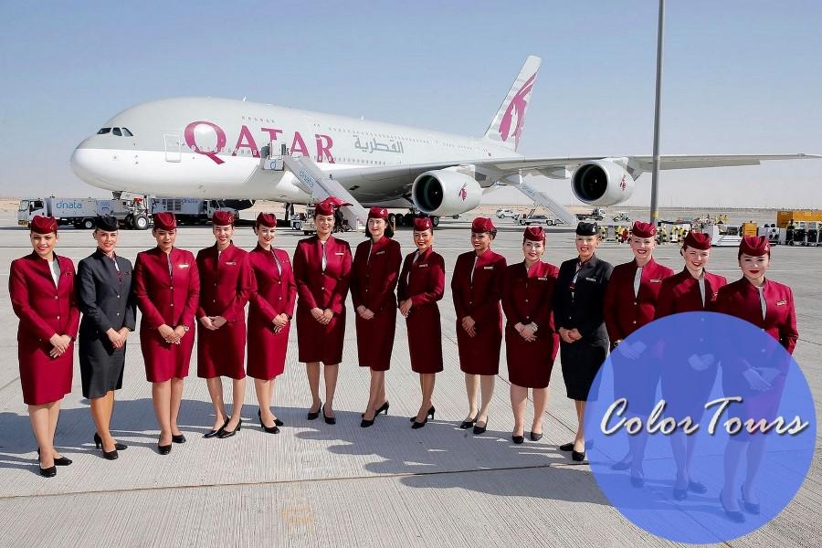 Перелёт с Qatar Airways пересадка в Дохе