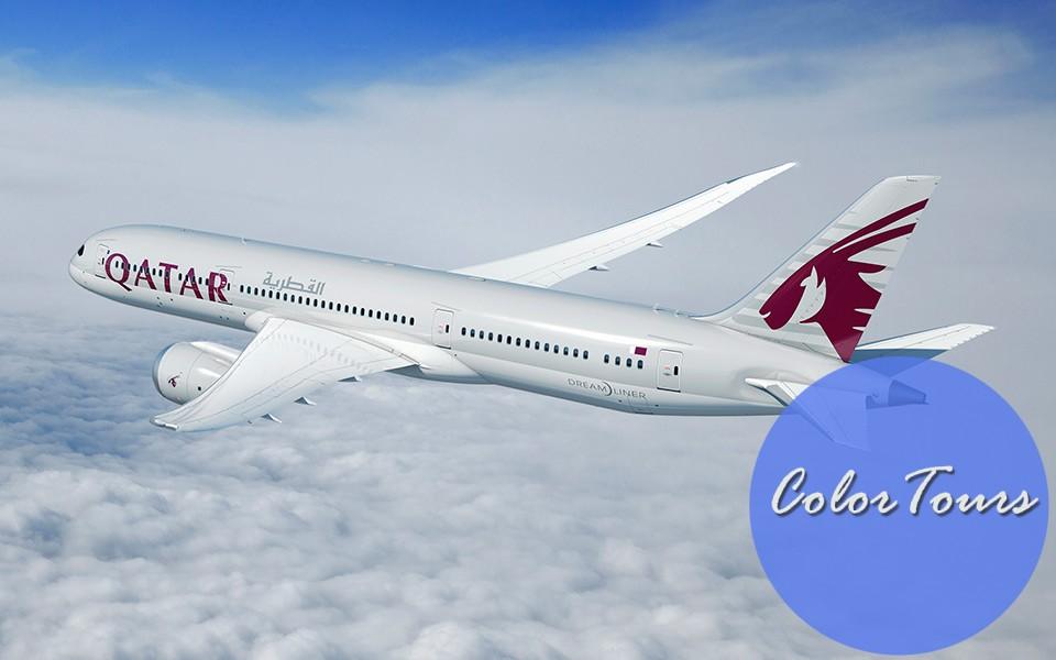 Qatar Airways нормы багажа