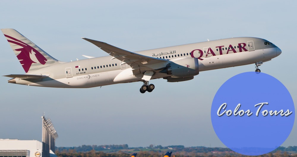 Отзыв о Qatar Airways