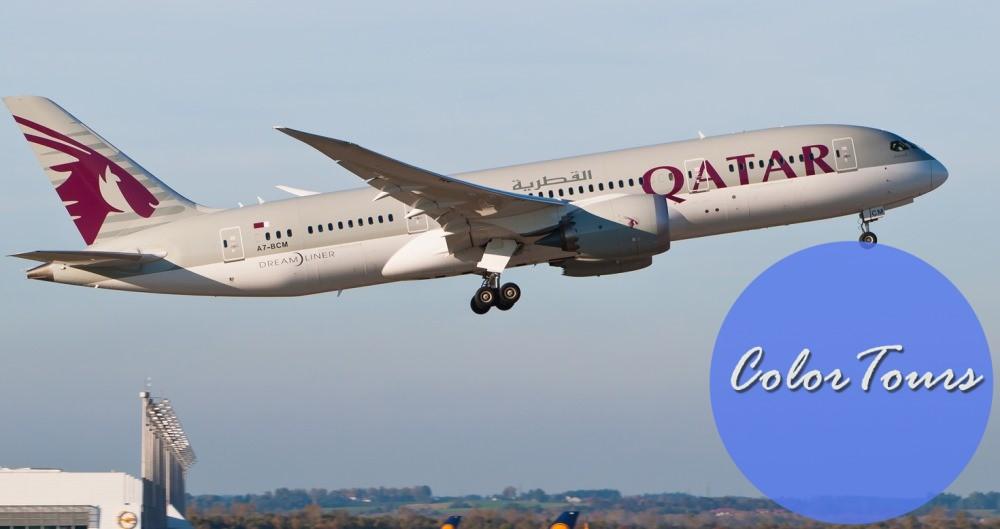 Отзыв о Qatar Airways