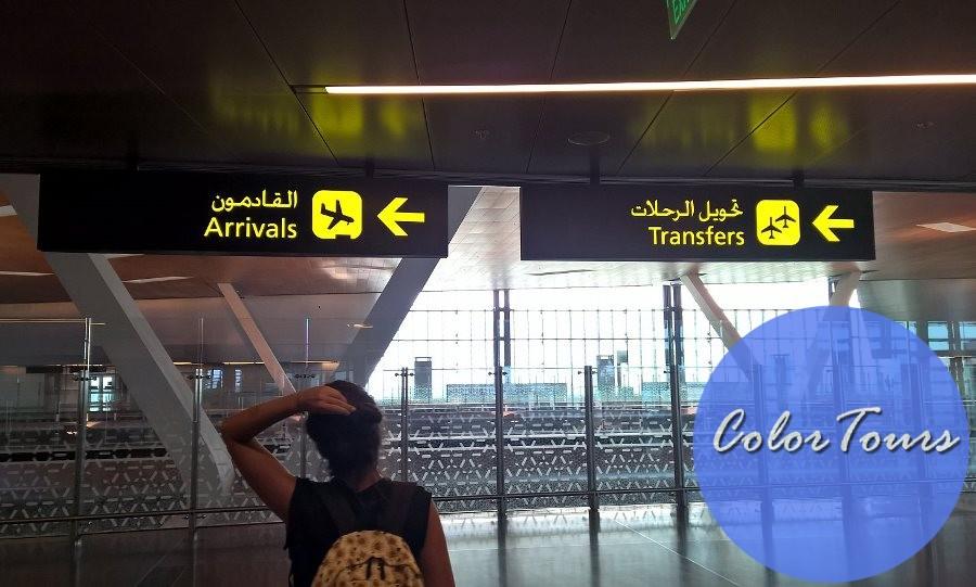 Сложна ли пересадка в Дохе