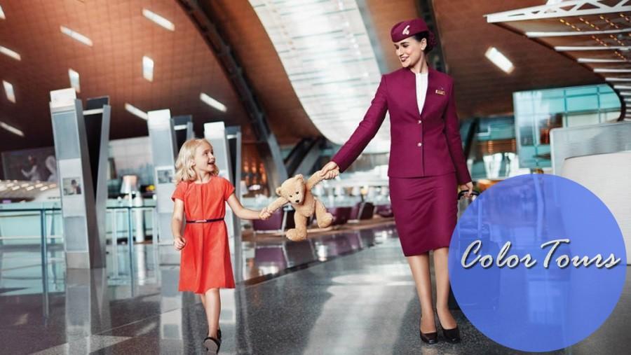 Qatar Airways отношение к детям