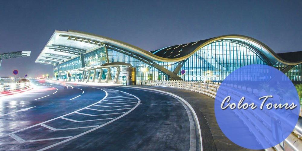 Пересадка в аэропорту Дохи
