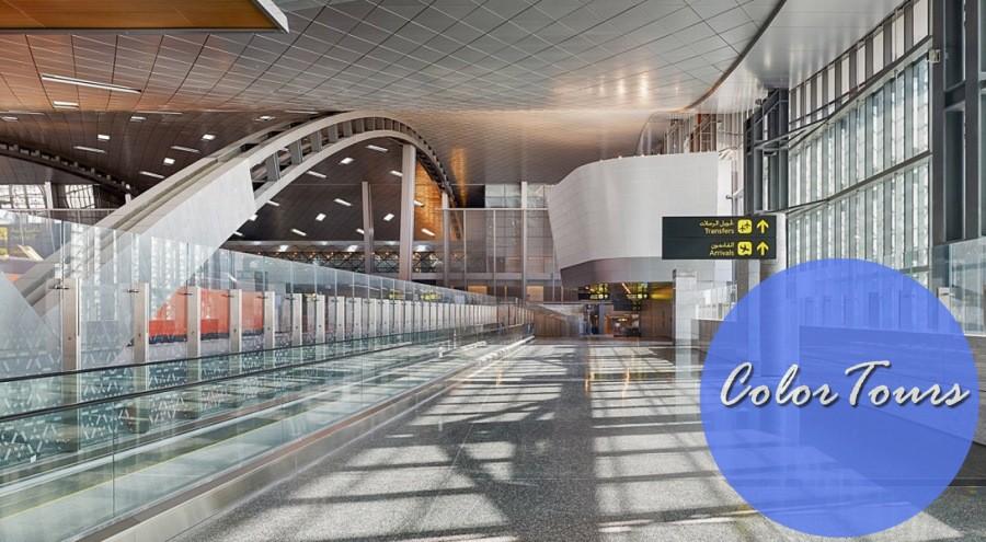 Что посмотреть в аэропорту Дохи