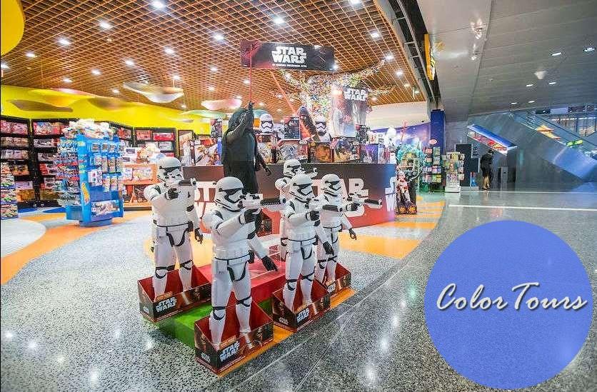 Магазины в аэропорту Дохи