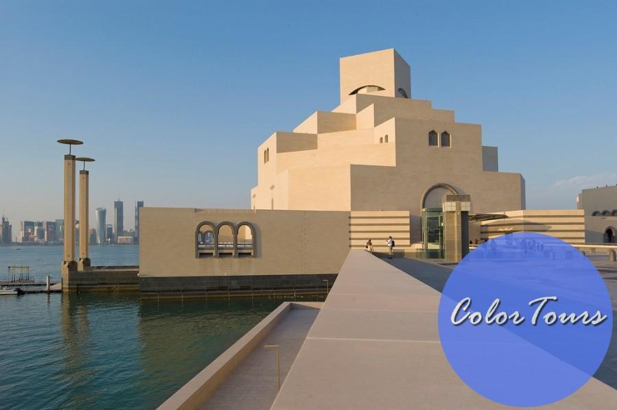 Музеи Дохи
