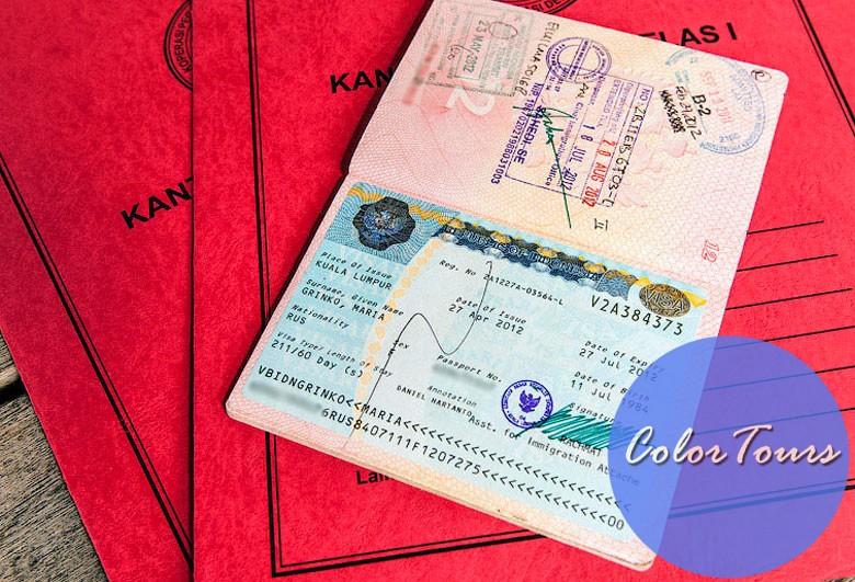 Транзитная виза Индонезия