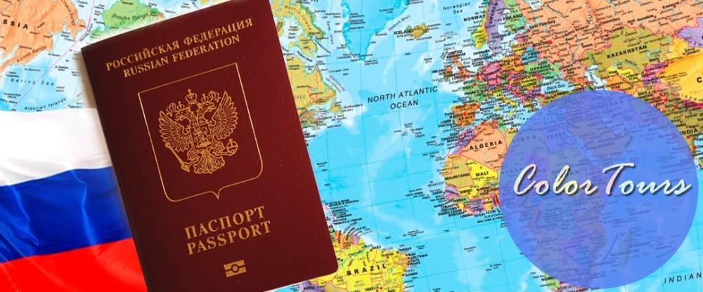 Нужна ли виза в Индонезию для россиян