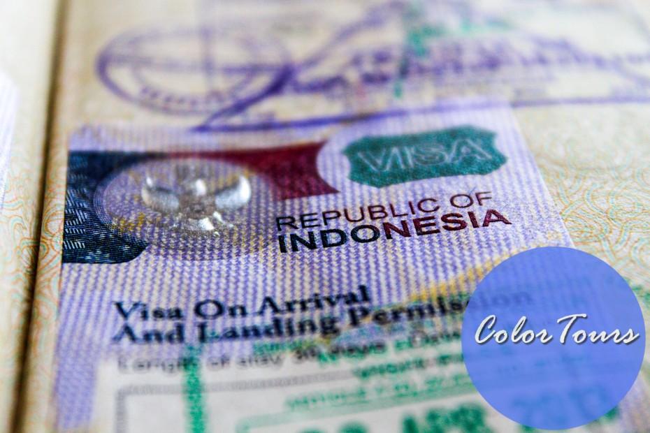 Туристическая виза в Индонезию
