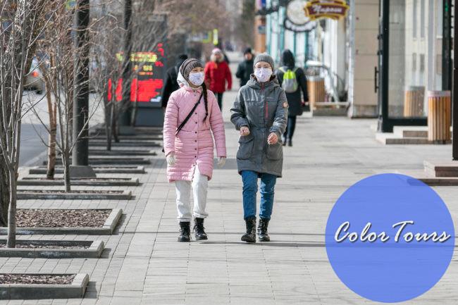 Прогулки при коронавирусе