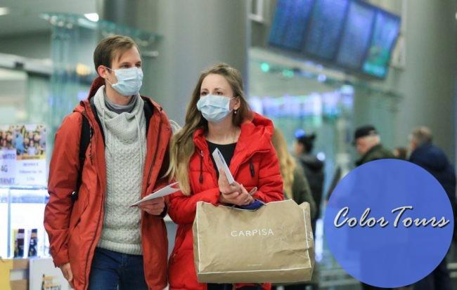 Отмена поездки в связи с коронавирусом