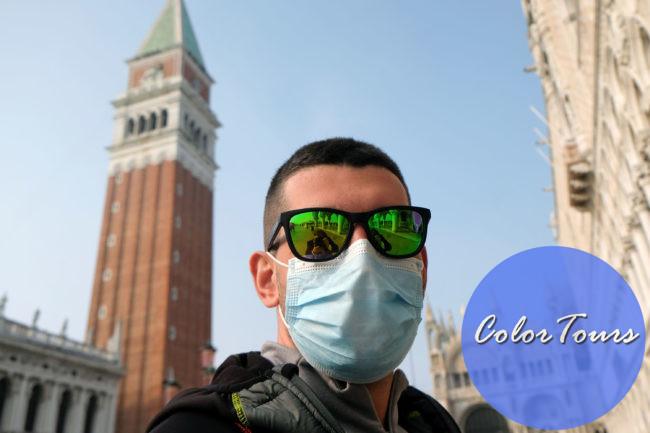 туризм после коронавируса