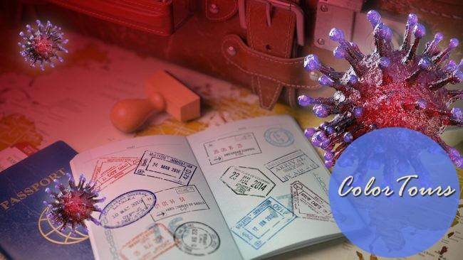 Паспорта здоровья при коронавирусе