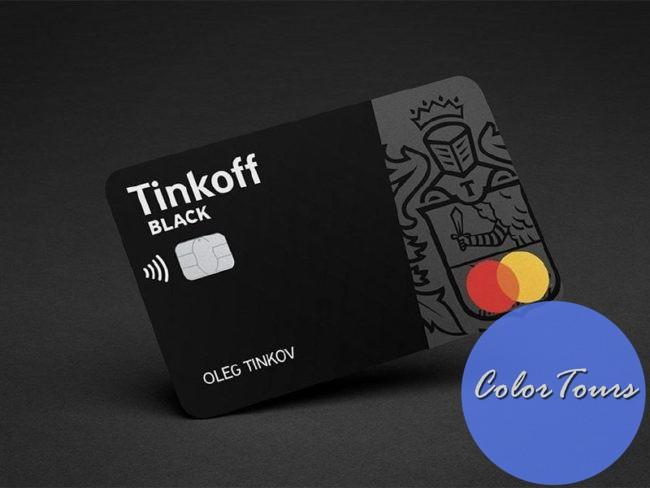 лучшая банковская карта для путешествий