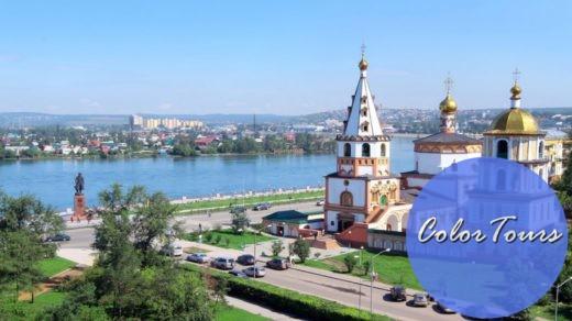 Что посмотреть в Иркутске за 1 день