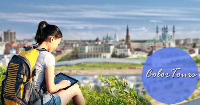 Как получить кэшбэк за туры по России