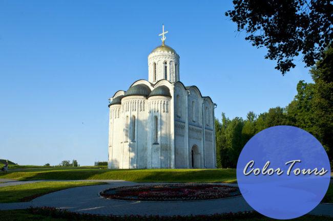 Дмитриевский собор Владимир