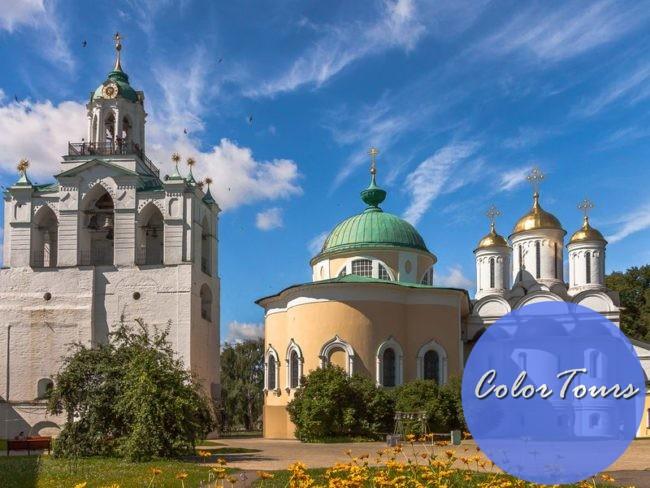 Спасо-Преображенский монастырь Ярославль