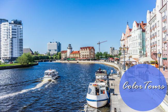 водная прогулка в Калининграде
