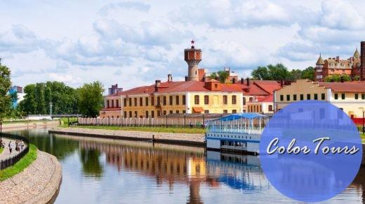 какие достопримечательности есть в Иваново