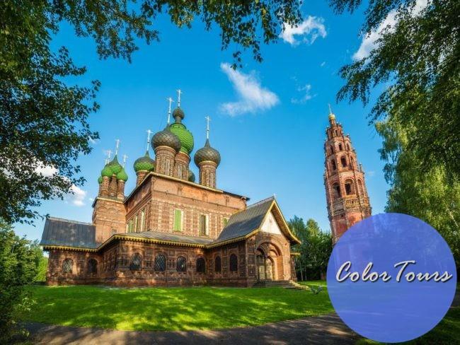 церковь Иоанна Предтечи Ярославль
