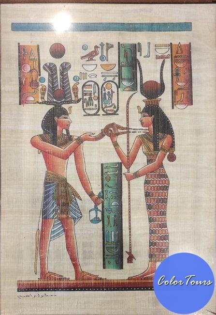 Музей папируса